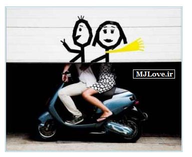 عشق - عشق یخی